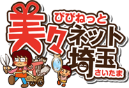 bibi_logo