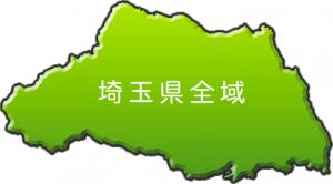埼玉県の形イラスト
