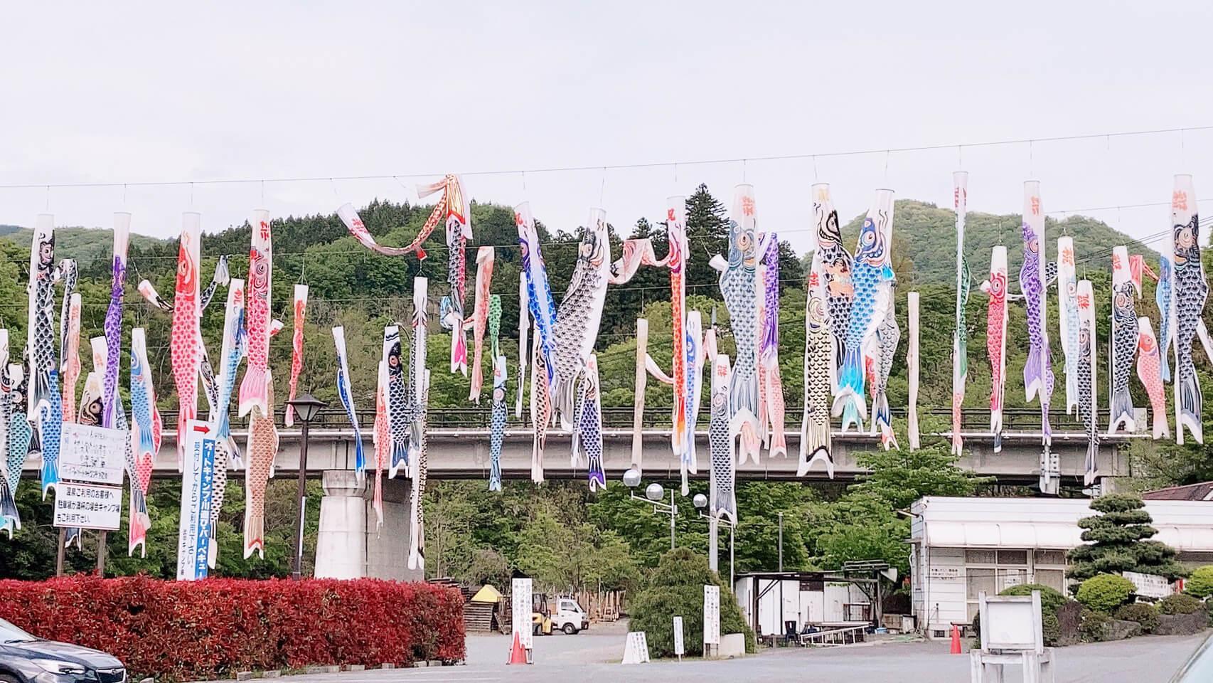 訪問福祉理美容 美々ネット埼玉 こいのぼり風景写真