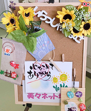 訪問福祉理美容 美々ネット埼玉 オリジナル手作り看板写真